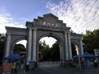 """<b>盘点中国大学之""""最"""",人数最多、面积最大、都是哪些高校?</b>"""