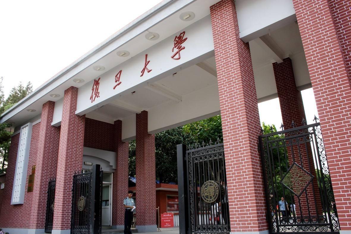 """<b>中国""""最难毕业""""的四所顶级大学,没有650分考不上!</b>"""