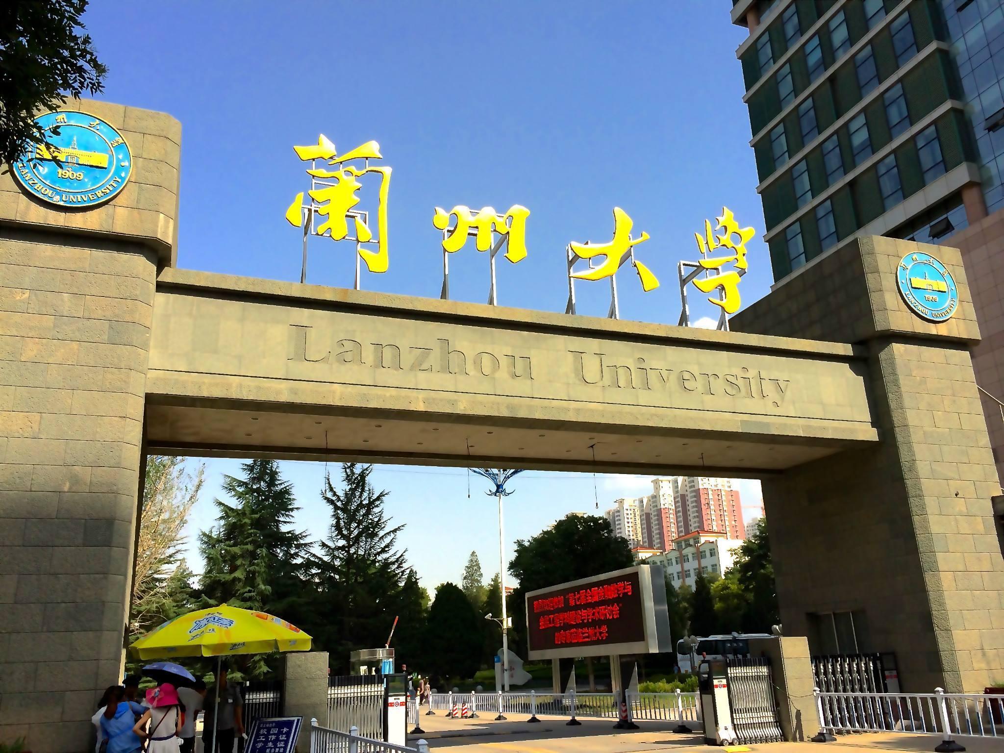<b>中国最悲催的4所985大学,实力强但报考人数少!</b>