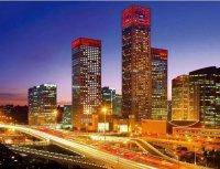 <b>推荐丨在北京上大学是一种怎样的体验?</b>