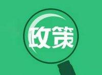 ,热门 | 重庆新高考政策出炉,2018届高一开始执行