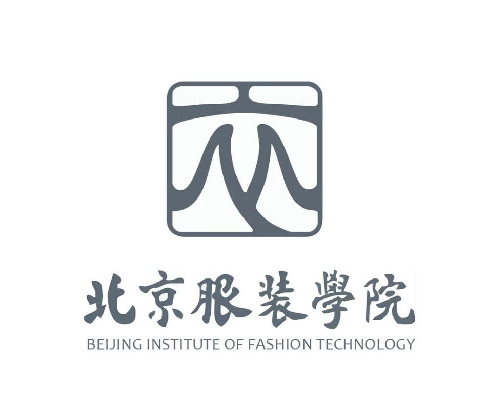 <b>艺考简章丨北京服装学院2019年表演本科专业报考指南</b>