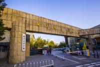 <b>重磅!北京电影学院2019年对外籍本科生招生简章</b>