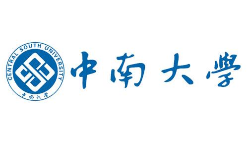 <b>关注丨中南大学保研率达17%,总体深造率44%</b>