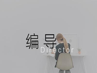 <b>权威发布丨2019年我省普招艺术类专业全省统一考试温馨提示!</b>