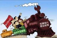 <b>湖南省高等职业教育一流特色专业群和第三批卓越高职院校项目名单公布</b>