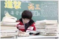 <b>艺考生对文化课的三大误区,它将会成为你的痛点!</b>